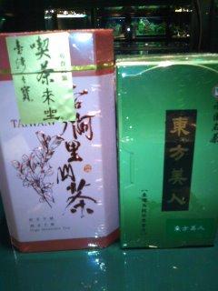 台湾のお土産